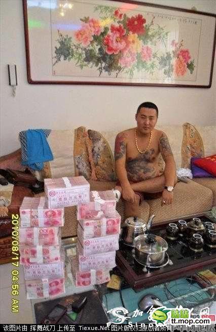 chinese_triad_022