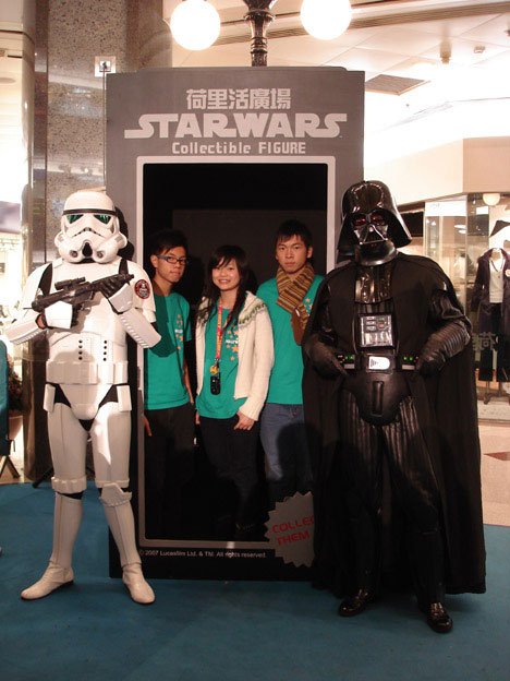 Life_of_a_Chinese_Stormtrooper-23