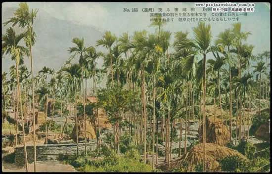 old-taiwan-02