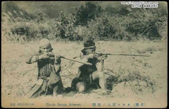 old-taiwan-06