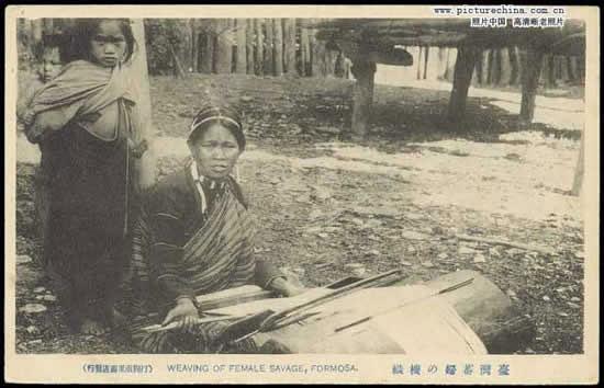 old-taiwan-26