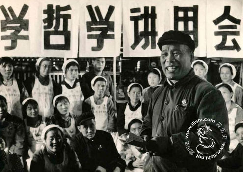 cultural-revolution-010