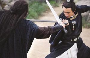 Sword Master 3D