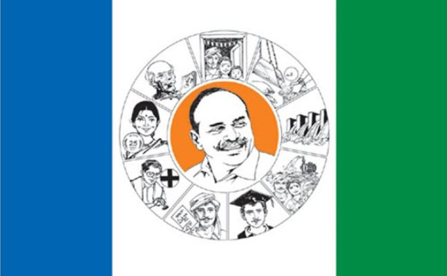 Mohan Name 3d Wallpapers Cinejosh Com Facilitate Voting On Telangana Bill Ysrcp