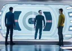 Star Trek: En la oscuridad.