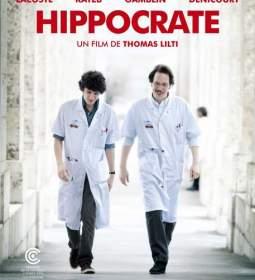 Póster Crítica de Hipócrates