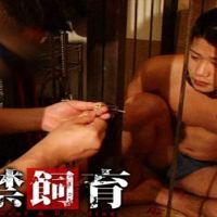 ガチムチマッチョ筋肉ムキムキのイケメンが謎の男に監禁されてゲイ地獄に!