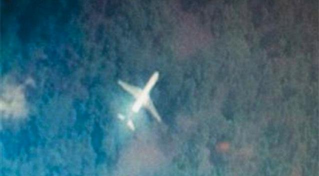 peta lokasi pesawat mh370