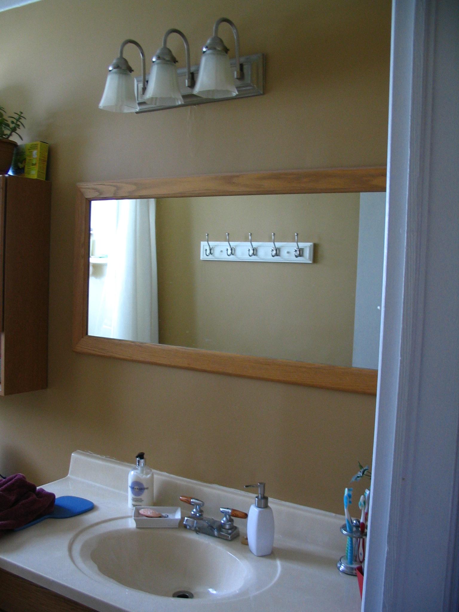 Bathroom light off center img_4711 jpg