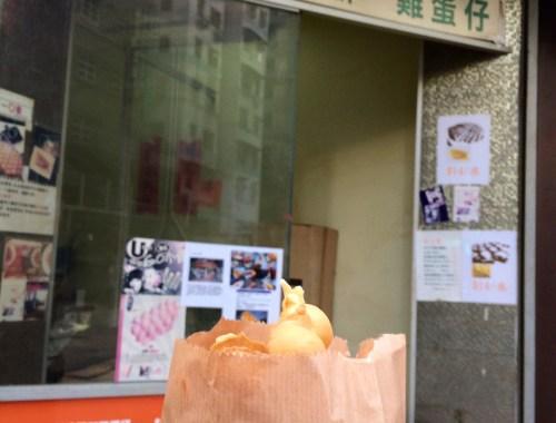 HK Egg Waffle
