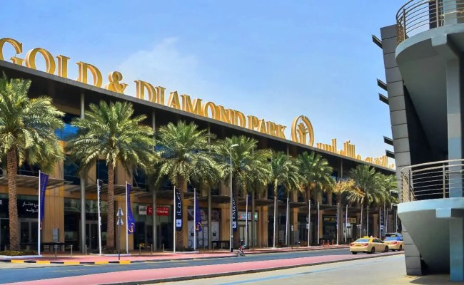 Visit Gold And Diamond Park Citymax Hotels