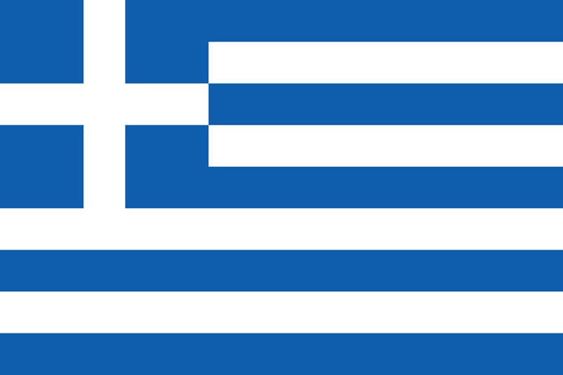 City of Chicago  Hellenic Heritage Parade (Greek Independence Day
