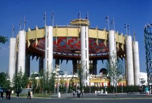 022-new-york-state-pavilion