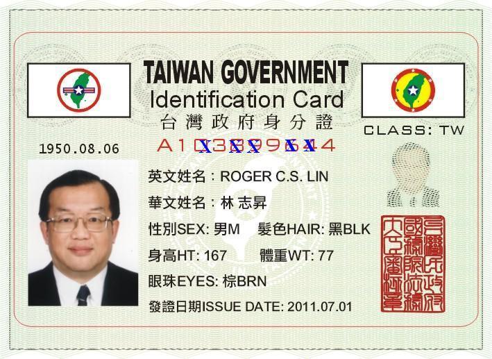 TCG ID card - sample id cards