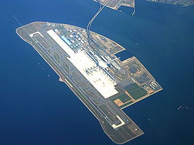 Civil Engineering Quotes Wallpapers Central Japan International Airport Civil Engineering
