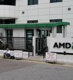 amd-sede