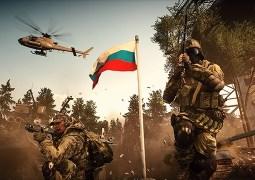 Nova missão: Defenda 40 milhões de bandeiras no modo Conquest