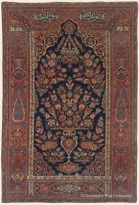 Oriental Rugs Genuine Home Design