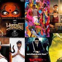 List of Upcoming Tamil Movies