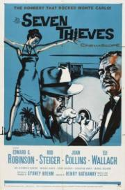 Seven Thieves (1960) with Edward G. Robinson and Rod Steiger