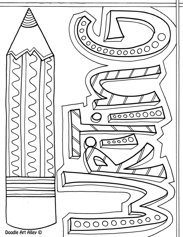 Subject Cover Pages Coloring Pages - Classroom Doodles