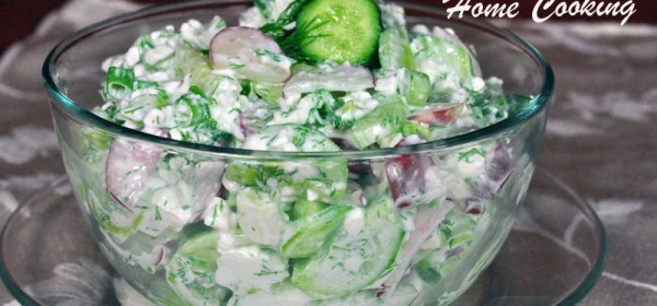 Creamy Ukrainean Salad