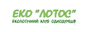 eko-lotos[1]