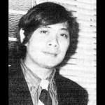 Leslie Kong