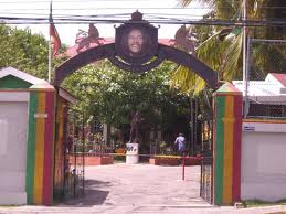 BobMarleyMuseum:entrance