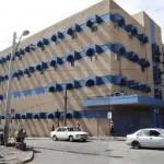 The Kingston Public Hospital