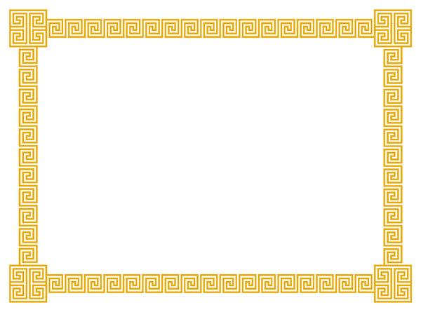 Scrolls certificate border template cv english klauzula scrolls certificate border template yadclub Gallery