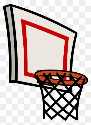 Basketball Net Sprite 001 - Basketball Net Sprite - Free Transparent