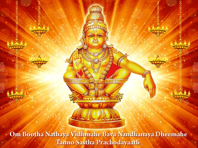Ayyappan 3d Wallpaper Aiyappa God Wallpapers Aiyappa God Desktop Wallpapers