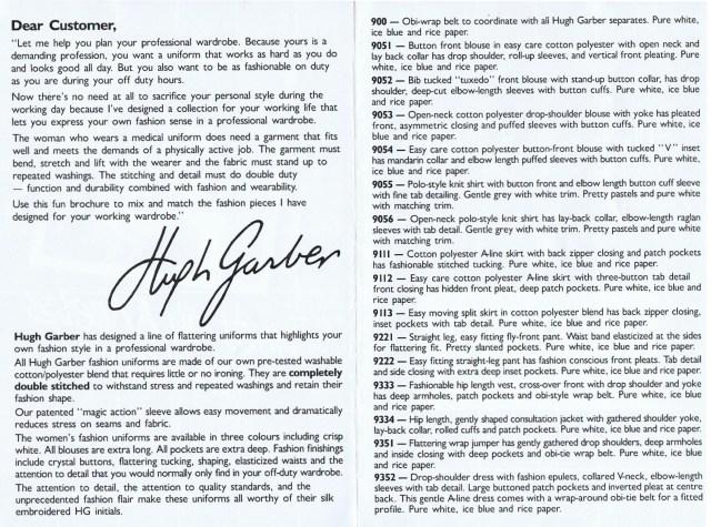HUGH GARBER  UNIFORMS REGISTERED 1983 2/6 HGA