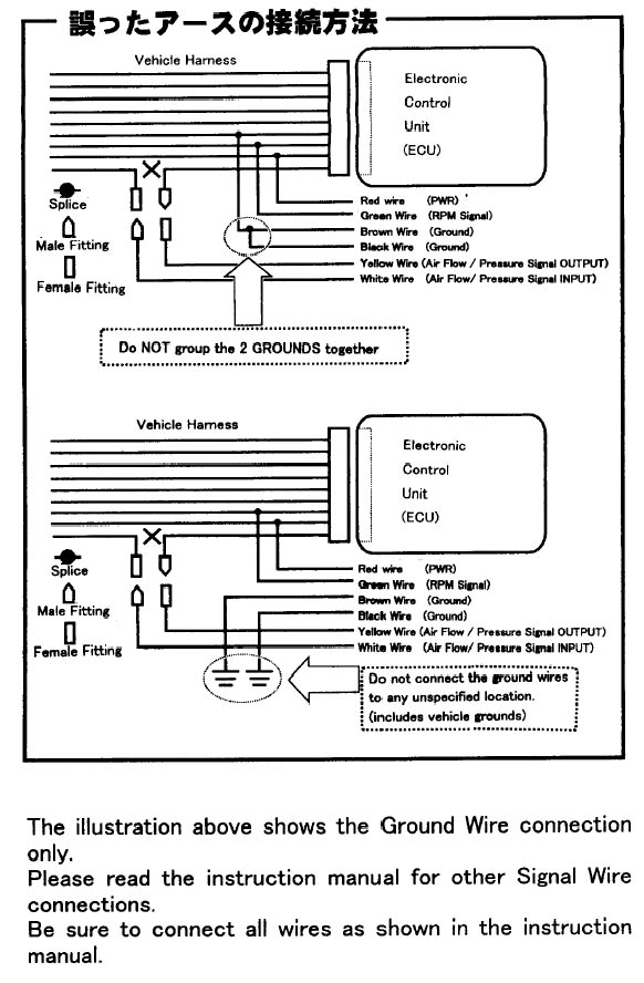 dc2 wiring diagram