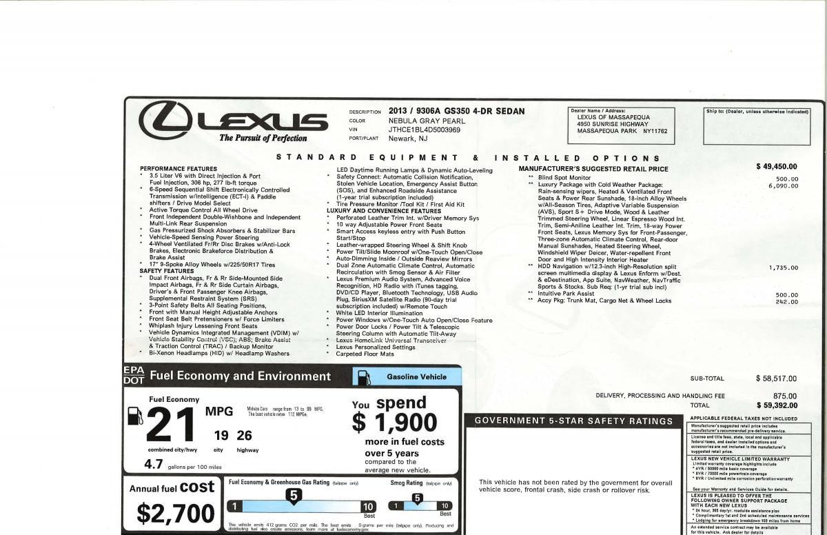 2008 lexus gs 350 fuse box