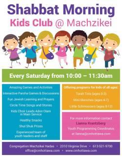 Best Shabbat Morning Kids Club Shabbat Morning Kids Club Congregation Machzikei Hadas Kids Are Kids Daycare