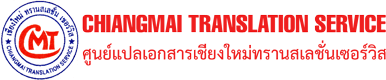 Chiang Mai Translation Service