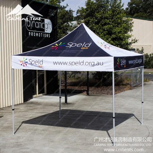 Folding Tent(3×3) GuangZhou CaiMing Tent Manufacture Co,Ltd
