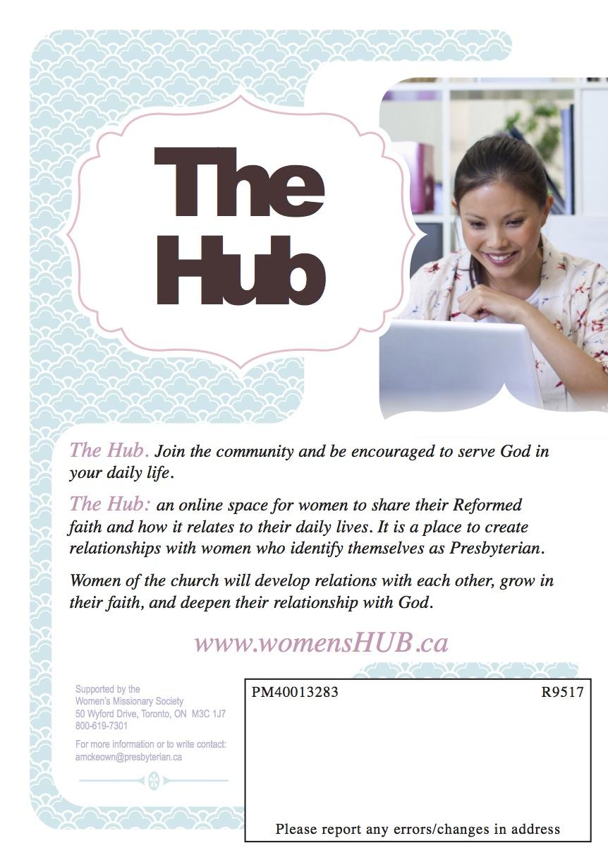 The hub ad