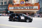 The SUV provided by CVO member Taalibdin Shabazz of the Muslim American Veterans Association drives down State Street.