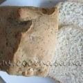 Pan suave con Semillas de Amapola