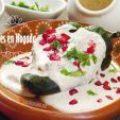 Chiles en Nogada: la receta Fácil