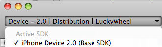 Base SDK