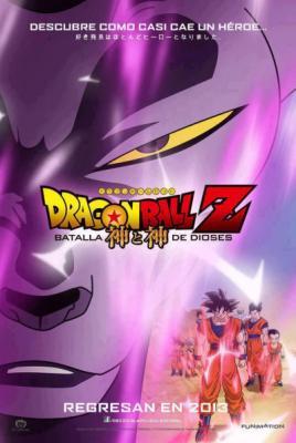 Nuevo tráiler de la película Dragon Ball Z: Batalla de los dioses