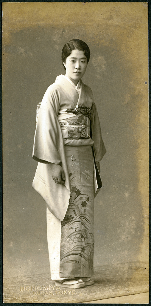 Lady in Kimono Black and White Photograph