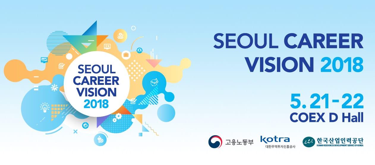SEOUL CAREER VISION 2018 \u2013 Coex - vision for career