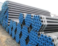 20 # Seamless schedule 80 wall thickness steel pipe astm
