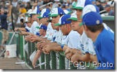 FGCU Brady Anderson to miss 2013 Season
