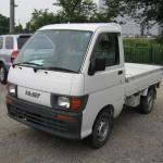 1998 Daihatsu HiJet: Now Available!